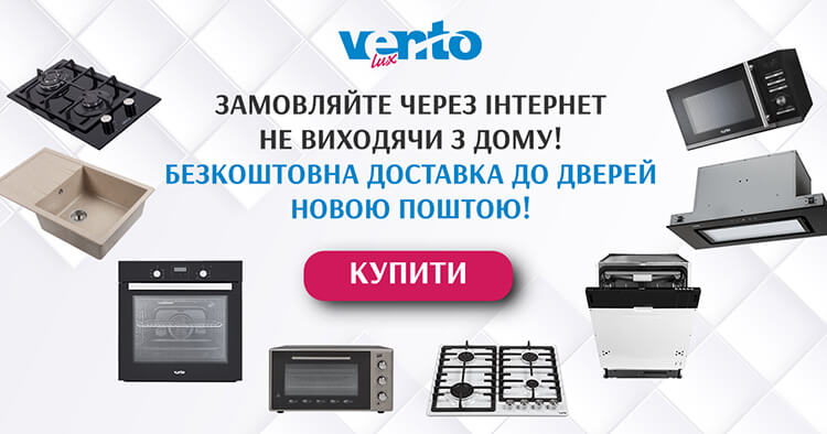Безкоштовна адресна доставка Новою Поштою по Україні до кінця карантину!